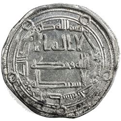 UMAYYAD: Hisham, 724-743, AR dirham (2.98g), Wasit, AH123. AU