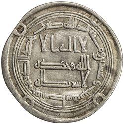 UMAYYAD: Yazid III, 743-744, AR dirham (2.79g), Wasit, AH126. VF