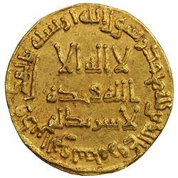 UMAYYAD: Ibrahim, 744, AV dinar (4.14g), NM (Dimashq), AH127. EF-AU
