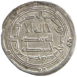 UMAYYAD: Marwan II, 744-750, AR dirham (2.94g), al-Kufa, AH129. EF