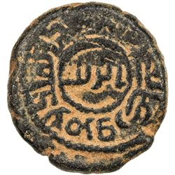 UMAYYAD: 'Abd al-Malik b. Marwan, finance director, ca. 749/750, AE fals (4.92g), Atrib, ND. VF