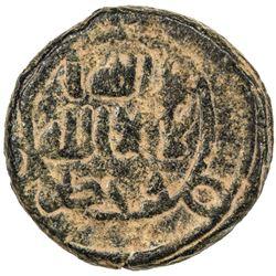 UMAYYAD: AE fals (4.95g), al-Rusafa, ND. F