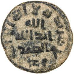 UMAYYAD: AE fals (4.07g), Dabil (= Dvin in Armenia), ND (circa 700-720). F-VF