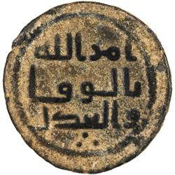 UMAYYAD: AE fals (2.75g), al-Kufa, AH100. VF