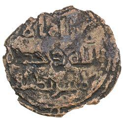 UMAYYAD: AE fals (1.12g), al-Mansura, AH130. F-VF
