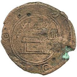 UMAYYAD: AE fals (1.81g), al-Mubaraka (=Balkh), AH119. F-VF