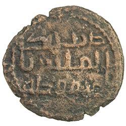 UMAYYAD: AE fals (1.38g), al-Mahfuza, ND (ca. 730-740). VF