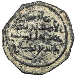 UMAYYAD: AE fals (2.11g), al-Rayy, AH130. VF