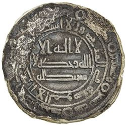 ABBASID REVOLUTION: Anonymous, 744-751, AR dirham (2.38g), Darabjird, AH129. F-VF