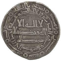 ABBASID REVOLUTION: Anonymous, 744-751, AR dirham (2.75g), Jayy, AH130. VF