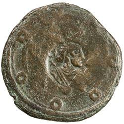 ABBASID REVOLUTION: 'Abd Allah b. 'Umar, governor of Sistan, 743-748, AE fals (3.34g), NM (AH128). V