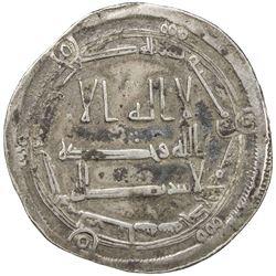 ABBASID: al-Mansur, 754-775, AR dirham (2.80g), al-'Abbasiya, AH151. VF