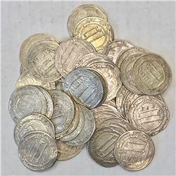 ABBASID: al-Mansur, 754-775