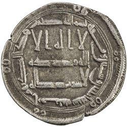 ABBASID: al-Mahdi, 775-785, AR dirham (2.87g), Arminiya, AH162. VF