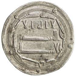 ABBASID: al-Mahdi, 775-785, AR dirham (2.92g), al-Yamama, AH165. EF