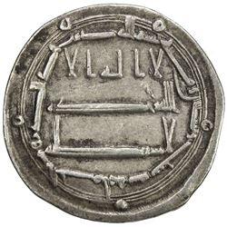 ABBASID: al-Mahdi, 775-785, AR dirham (2.90g), al-Yamama, AH166. VF-EF
