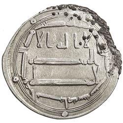 ABBASID: al-Mahdi, 775-785, AR dirham (2.65g), al-Yamama, AH166. VF