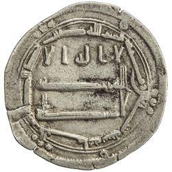 ABBASID: al-Hadi, 785-786, AR dirham (2.95g), al-Yamama, AH170. VF