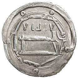 ABBASID: al-Hadi, 785-786, AR dirham (2.72g), Ifriqiya, AH170