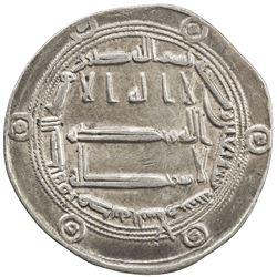 ABBASID: al-Rashid, 786-809, AR dirham (2.88g), Madinat al-Salam, AH170. VF-EF