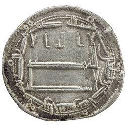 ABBASID: al-Rashid, 786-809, AR dirham (2.89g), Ma'din Bajunays, AH191. VF