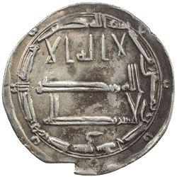 al-Rashid (786-809/170-193 AH), AR dirham. EF