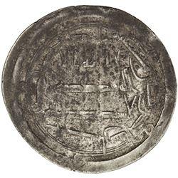 al-Rashid (786-809/170-193 AH), AR dirham. VF-EF