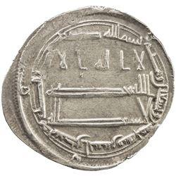 ABBASID: al-Amin, 809-813, AR dirham (2.91g), Ma'din Bajunays, AH195. VF-EF