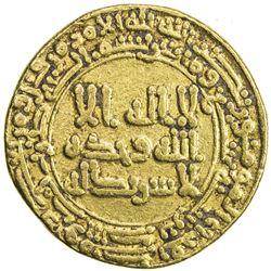 ABBASID: al-Ma'mun, 810-833, AV dinar (4.21g), NM, AH207. VF