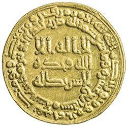 ABBASID: al-Ma'mun, 810-833, AV dinar (4.21g), Madinat al-Salam, AH214. EF