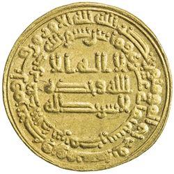 ABBASID: al-Ma'mun, 810-833, AV dinar (4.04g), Misr, AH218. EF
