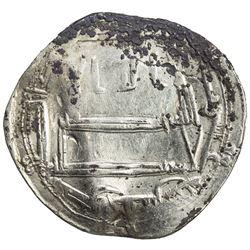 ABBASID: al-Ma'mun, 810-833, AR dirham (2.98g), Ma'din Bajunays, AH210. VF