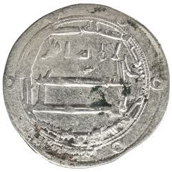 ABBASID: al-Ma'mun, 810-833, AR dirham (2.41g), al-Shash, AH196. VF