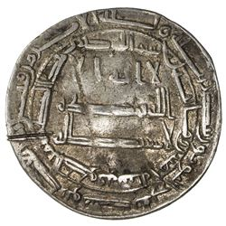 al-Ma'mun (810-833/194-218 AH), AR dirham