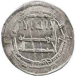 ABBASID: al-Ma'mun, 810-833, AR dirham (2.96g), Zaranj, AH207. VF