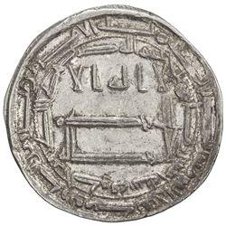 ABBASID: al-Ma'mun, 810-833, AR dirham (2.98g), al-Kufa, AH205. EF
