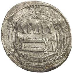 ABBASID: al-Ma'mun, 810-833, AR dirham (3.14g), al-Kufa, AH206. VF