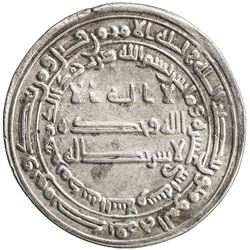 ABBASID: al-Ma'mun, 810-833, AR dirham (2.89g), Madinat al-Salam, AH212. VF-EF