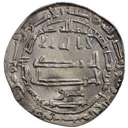 ABBASID: al-Ma'mun, 810-833, AR dirham (2.97g), al-Muhammadiya, AH202. AU