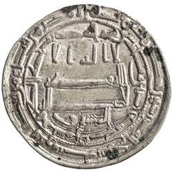 ABBASID: al-Ma'mun, 810-833, AR dirham (3.00g), Samarqand, AH202. EF