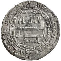 ABBASID: al-Ma'mun, 810-833, AR dirham (2.95g), Isbahan, AH203. VF