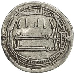 ABBASID: Abu'l-Saraya al-Shaybani, 815, AR dirham (2.96g), al-Kufa, AH199. VF