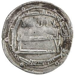 ABBASID: Abu'l-Saraya al-Shaybani, 815, AR dirham (2.83g), al-Basra, AH199. F-VF
