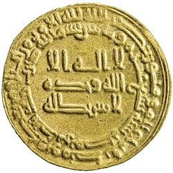 ABBASID: al Mu'tasim, 833-842, AV dinar (4.21g), Misr, AH219. EF