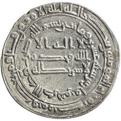 ABBASID: al Mu'tasim, 833-842, AR dirham (2.93g), Fars, AH220. EF