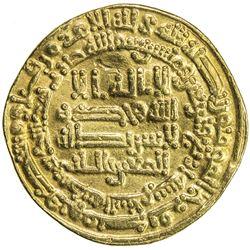 ABBASID: al-Mutawakkil, 847-861, AV dinar (4.23g), Madinat al-Salam, AH244. VF