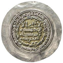 ABBASID: al-Mutawakkil, 847-861, AR donative dirham (3.00g), Surra man Ra'a, AH243, VF