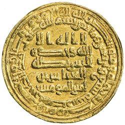 ABBASID: al-Musta'in, 862-866, AV dinar (4.22g), Misr, AH249. EF