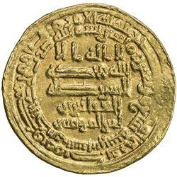 ABBASID: al-Musta'in, 862-866, AV dinar (4.26g), al-Shash, AH249. VF