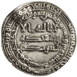 ABBASID: al-Muhtadi, 869-870, AR dirham (2.81g), Wasit, AH255. VF